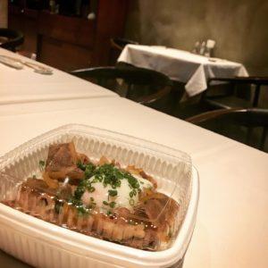 松(した)屋の高級牛丼